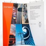 Curved Banner exhibition stand